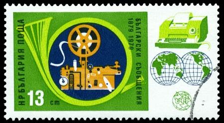 BULGARIA - CIRCA 1979  A stamp printed by  Bulgaria shows  image  Teleprinter and  Morse Key,  circa 1979