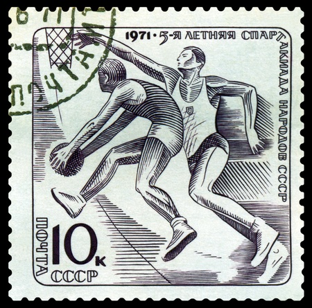 USSR - CIRCA 1971  a stamp printed by USSR shows  Basketball  V Sports festival  folk USSR, circa 1971  photo