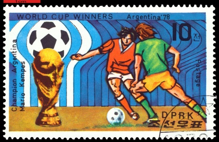 North Korea - CIRCA 1978  a stamp printed by North Korea shows  football  players   World  football cup in  Argentina 78,  circa 1978