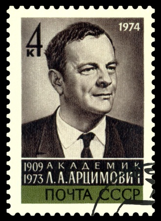 phisician: USSR -CIRCA 1974  A Stamp printed in the USSR  shows portrait  L  A  Artsimovich -  the russian academician, phisician, writer, circa 1974