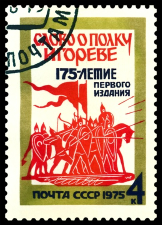 USSR - CIRCA 1975  A stamp printed in the USSR, image is devoted  175 anniversary  of the first publishing  photo