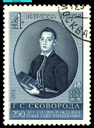 theologian: USSR - CIRCA 1972  stamp printed by USSR, shows portrait Gregory Skovoroda - Ukrainian  philosopher,  poet, teacher, theologian,  circa 1972