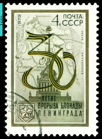 breakout: USSR- CIRCA 1973: a stamp printed by USSR, shows Map and Admiralty Tover. Leningrad. 30th anniv.  breakout of the blocade Leningrad , circa 1973 Stock Photo