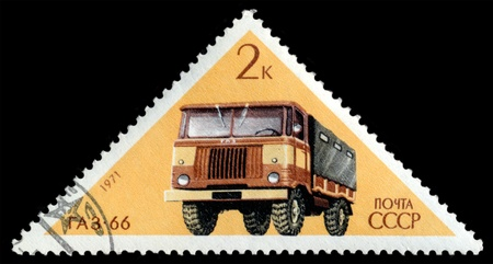 USSR - CIRCA 1971  A stamp printed in the USSR shows  soviet automobile GAZ - 66, one stamp from series, circa 1971