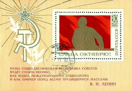 the ussr: USSR -CIRCA 1970  A Stamp printed in the USSR  shows Lenin - the founder of the USSR, circa 1970 Editorial