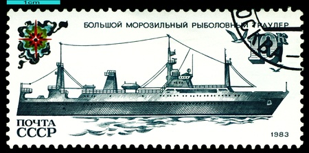 fishing fleet: RUSSIA - CIRCA 1983  a stamp printed by Russia  shows  Refrigerated Trawler, series  Ships of the  Soviet Fishing Fleet, circa 1983 Editorial