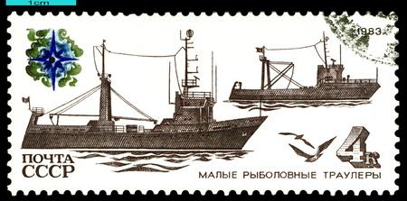 fishing fleet: RUSSIA - CIRCA 1983  a stamp printed by Russia  shows  Small Fishing trawlers, series  Ships of the  Soviet Fishing Fleet, circa 1983