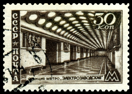 USSR - CIRCA 1947: A stamp printed in the USSR shows  Metro station