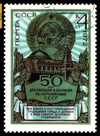 USSR-CIRCA 1972  A stamp printed in the USSR,  Arms USSR, Supreme Soviet  Kremlin  50 years to Declarations and agreement on formation USSR, circa 1972  Stock Photo - 16704865