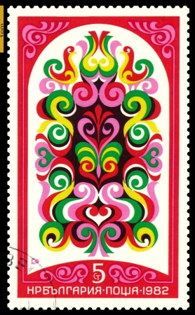 BULGARIA - CIRCA 1982: A stamp printed in Bulgaria shows colorful patterns of flowers and birds, series, circa 1982