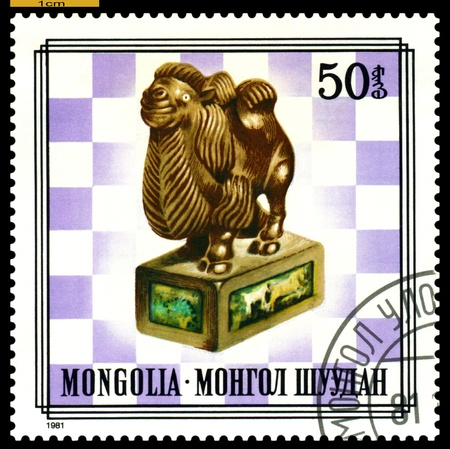 camel post:  MONGOLIA - CIRCA 1981  A post stamp printed in Mongolia, shows   unique wood chess-men on chess-board, series,  circa 1981