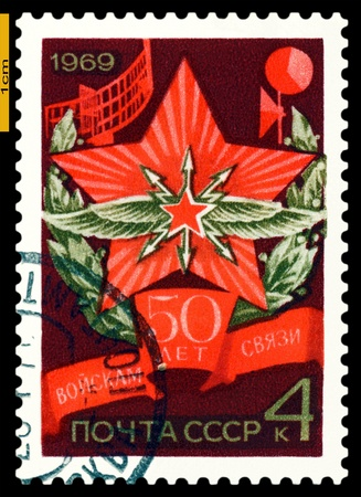 RUSSIA - CIRCA 1969: a stamp printed by Russia, shows symbols and Emblem Communications Unit of Army, circa 1969