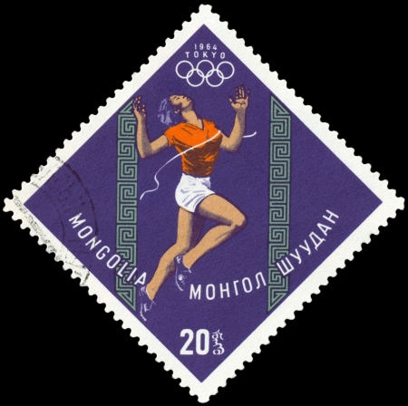 Mongolia- CIRCA 1964: a stamp printed by Mongolia, shows athlete. Olympic games in Tokyo , circa 1964 Japan