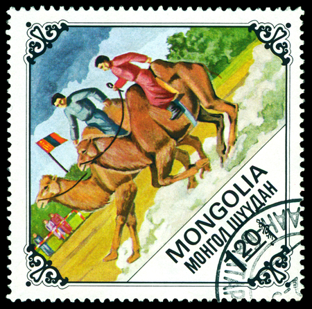 camel post:  MONGOLIA - CIRCA 1978: A Postage Stamp Printed in the Mongolia Shows  Racing on camel, series Bactrian Camels, circa 1978  Editorial
