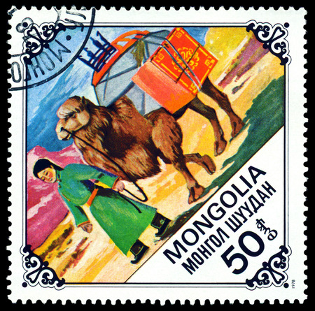camel post:  MONGOLIA - CIRCA 1978: A Postage Stamp Printed in the Mongolia Shows  Woman leading pack Camel, series Bactrian Camels, circa 1978  Editorial
