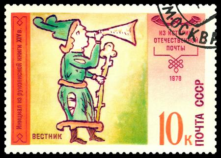 salmo: RUSSIA - CIRCA 1978 un timbro stampato dalla Russia, mostra Messenger con la tromba e il personale, dal 14 � secolo libro Salmo, circa 1978