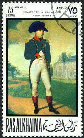 khaima:  RAS AL KHAIMA - CIRCA 1969  a stamp printed by  RAS  AL KHAIMA  shows a picture of artist  Isabey Jean-Baptiste   Napoleon in Malmaison , circa 1969
