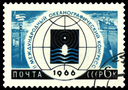 oceanographic: RUSSIA - CIRCA 1966  a stamp printed in Bulgaria shows  Oceanographic instruments and ship, II Globe  Congress on Oceanographic, circa 1966