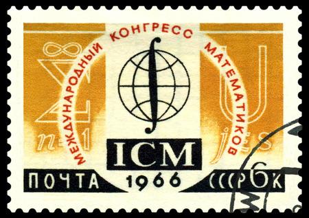 overprint: RUSSIA - CIRCA 1966  a stamp printed in Russia  shows  mathematical  Symbols, Glode  Congress mathematician , circa 1966