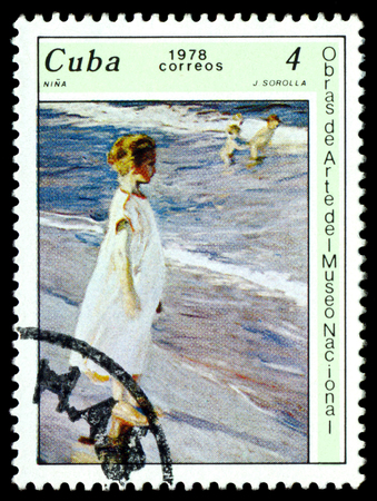 sorolla: Cuba - CIRCA 1978  a stamp printed by Cuba  shows a picture of artist   J  Sorolla, Girl   Paintings in the National Museum of Art,  circa 1978