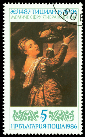 BULGARIA - CIRCA 1986  Stamp printed in Bulgaria, shows a picture Salome with the Head of John the Baptist, by  Titian - great Italian painter  1487-1576 , circa 1986