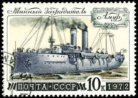 philatelic: USSR- CIRCA 1972  a stamp printed by USSR, shows known russian ships mine layer   Amur  , circa 1972