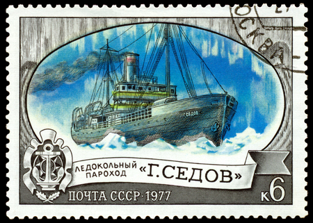 USSR- CIRCA 1977  a stamp printed by USSR, shows known  russian icebreaker   G  Sedov  , series, circa1977