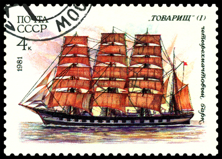 comrade: USSR- CIRCA 1981  a stamp printed by USSR, shows known old russian sailing bark  Comrade   I  , series,  circa 1981  Editorial