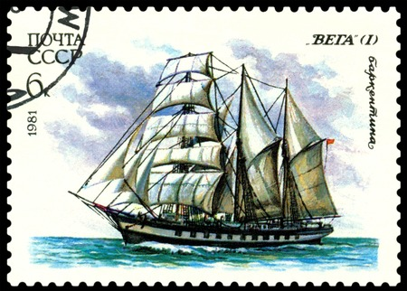USSR- CIRCA 1981  a stamp printed by USSR, shows known old russian sailing bark  Vega, series,  circa 1981 Editorial