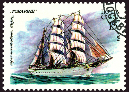 comrade: USSR- CIRCA 1981  a stamp printed by USSR, shows known old russian sailing bark  Comrade, series,  circa 1981