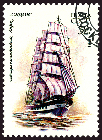 USSR- CIRCA 1981  a stamp printed by USSR, shows known old russian sailing four mast  bark   Sedov  , series,  circa 1981