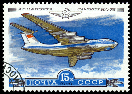 il: USSR - CIRCA 1979  A stamp printed in the USSR shows  old plane IL- 76, series, circa 1979 Stock Photo