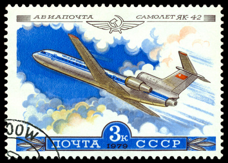 USSR - CIRCA 1979  A stamp printed in the USSR shows  old plane YAK-42, series, circa 1979 photo