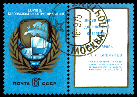 USSR - CIRCA 1975  a stamp printed by USSR shows  Finlandia Hall, Map of Europe, Laurel - Europe - Safety and Cooperation , circa 1975
