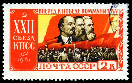 RUSSIA - CIRCA 1961  A Stamp printed in the Russia  shows portraits  Karl Marx, Friedrich Engels and V I  Lenin, circa 1961