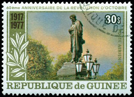 guinee: Republique de Guinee - CIRCA 1977  stamp printed by Republique de Guinee, shows  monument of the great russian poet A  Pushkin, circa 1977  Editorial