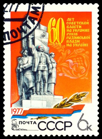 proclamation: USSR-CIRCA 1977  A stamp printed in the USSR, shows Proclamation Monument, Charkov, 60th anniversary of Soviet Pover in the Ukraine, circa 1977