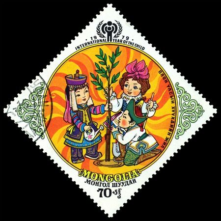 Mongolia- CIRCA 1979  a stamp printed by Mongolia, shows Children and their plays and occupations , Series 1979 - International year of the child, circa 1979