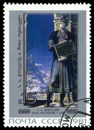 RUSSIA - CIRCA 1981  a stamp printed by Russia  shows a  picture  SHota Rustaveli, by S  S  Kobuladze, circa 1981