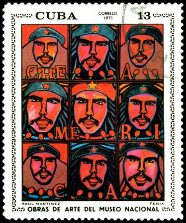 martinez:  Cuba - CIRCA 1971  a stamp printed by Cuba  shows a picture of artist  Raul Martinez  Fenix , circa 1971
