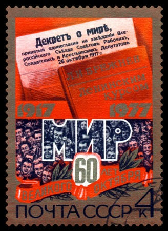 decree: RUSSIA - CIRCA 1977  A Stamp printed in the Russia  shows  Peace Decree, 60th  anniversary October Revolution,  circa 1977 Editorial
