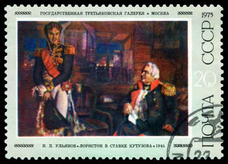 USSR - CIRCA 1975  a stamp printed by USSR  shows De Lauriston at Kutuzov