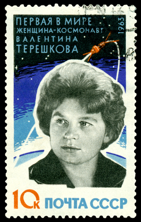 tereshkova:  USSR - CIRCA 1963  a stamp printed by  USSR  shows the first woman - cosmonaut Valentina Tereshkova , circa 1963  USSR