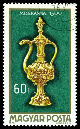 burette: HUNGARY - CIRCA 1970  A Stamp printed in Hungary shows Altar Burette, 1500,  Hungarian Goldsmiths Art, series, circa 1970