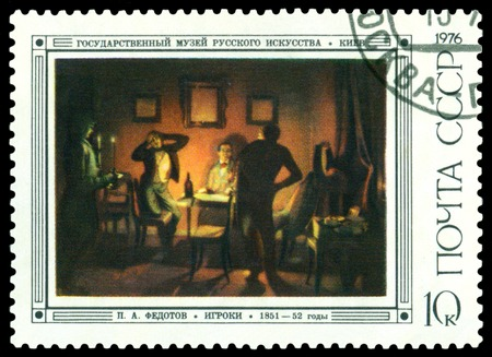 overprint: USSR - CIRCA 1976  a stamp printed by USSR  shows a picture Gambiers, by P  Fedotov, circa 1976, USSR Editorial