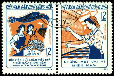 philatelic: Vietnam - CIRCA 1974: A Stamp printed in the Vietnam shows  the women of the Vietnam - a warrior, tiller, weaver., circa 1974. Stock Photo