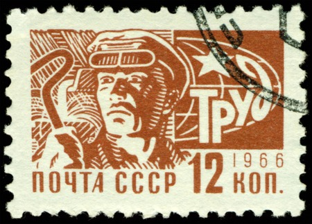 steelmaker: USSR- CIRCA 1966: a stamp printed by USSR, shows steel-maker, circa1966 Stock Photo