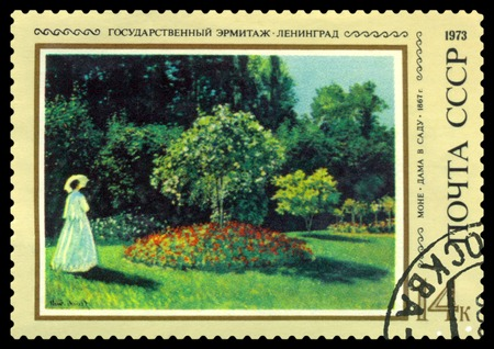 overprint: USSR - CIRCA 1973: a stamp printed by USSR   shows  a picture Lady in Garden, by Claude Monet, 1867,  series  Paintings in Hermitage, Leningrad, circa 1973 Editorial