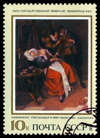 phisician: USSR - CIRCA 1973: a stamp printed by USSR   shows  a picture  Sick Woman and Phisician, by Jan Steen, 1660,  series  Paintings in Hermitage, Leningrad, circa 1973 Editorial