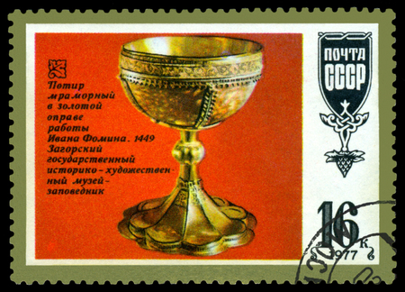 overprint: RUSSIA - CIRCA 1977: a stamp printed by Russia  shows Chalice by Ivan Fomin,  Zagorsk, 1649, circa 1977